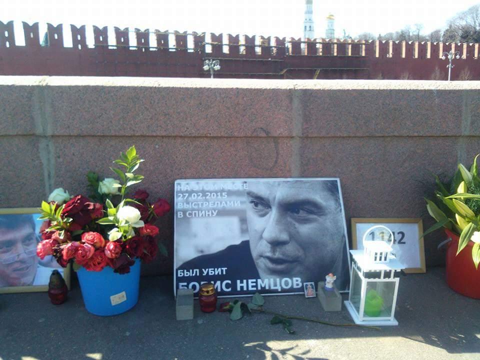 Немцов мост 14 апреля 2018 года