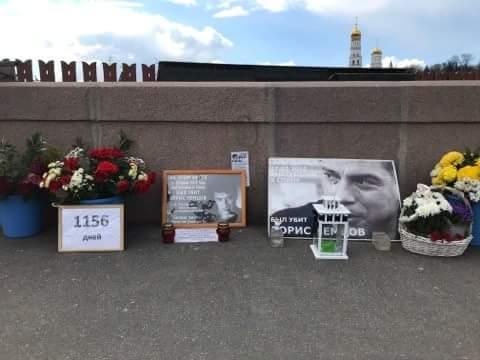 Немцов мост 28 апреля 2018 года