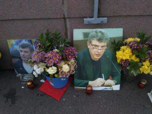 Немцов мост 19 мая 2018 года