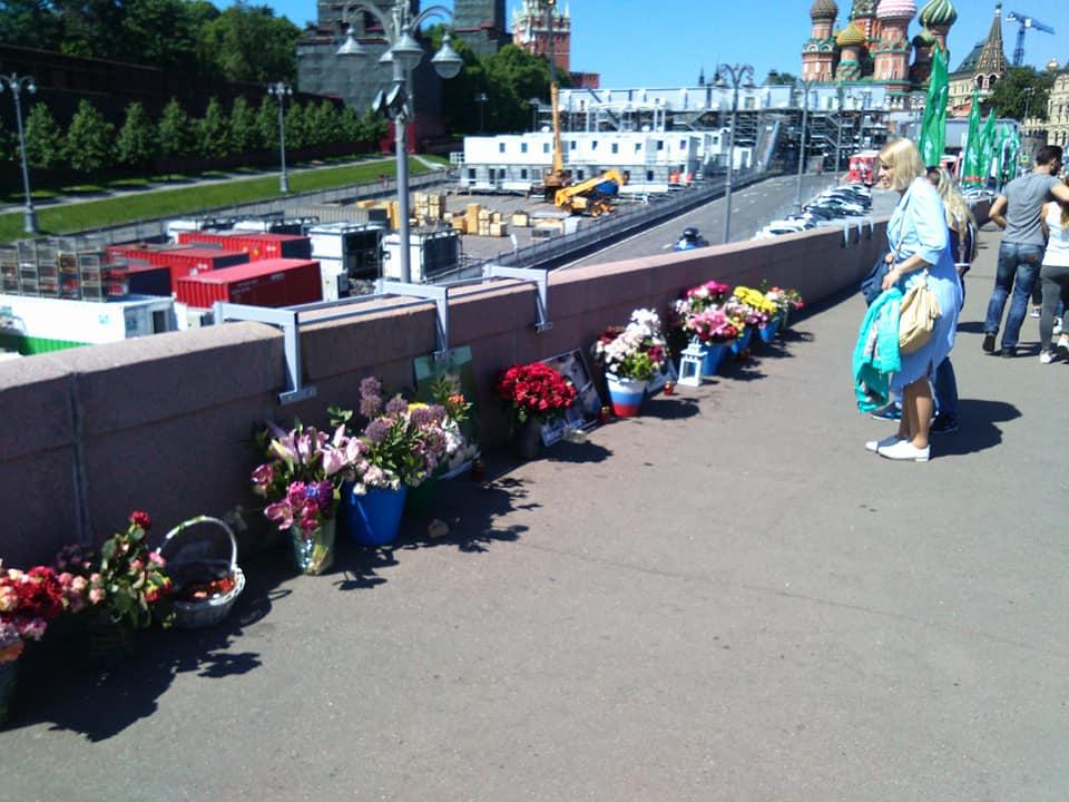 Немцов мост 26 мая 2018 года