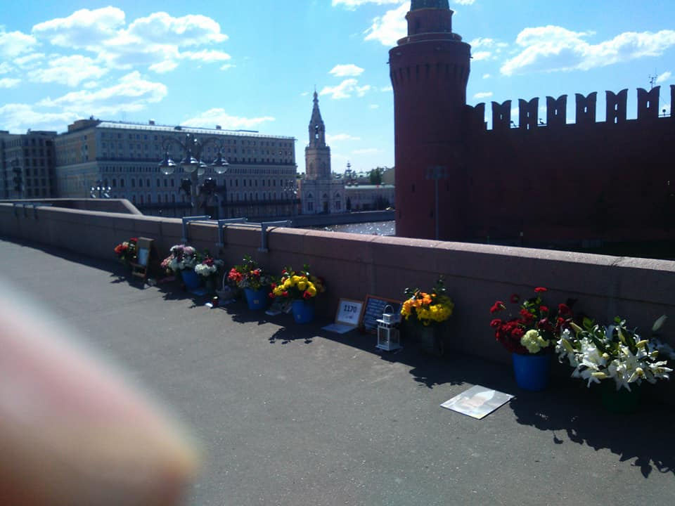 Немцов мост 12 мая 2018 года