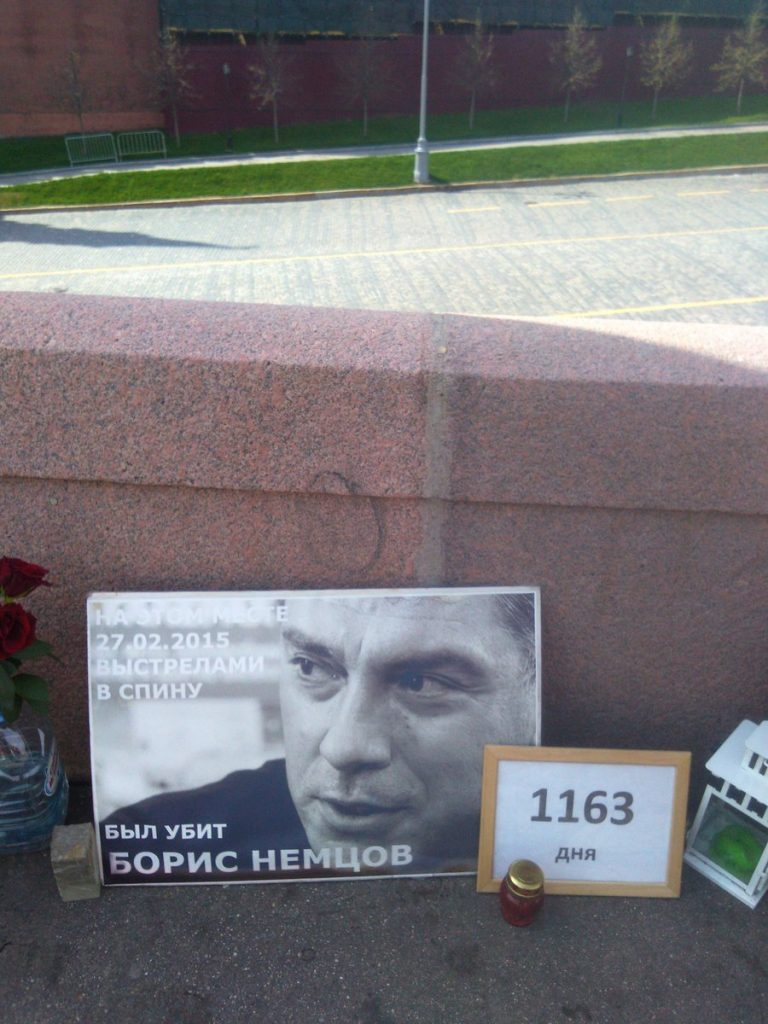 Немцов мост 5 мая 2018 года