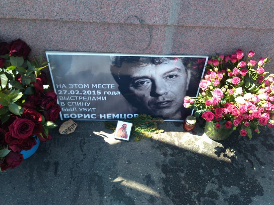 Немцов мост 2 июня 2018 года