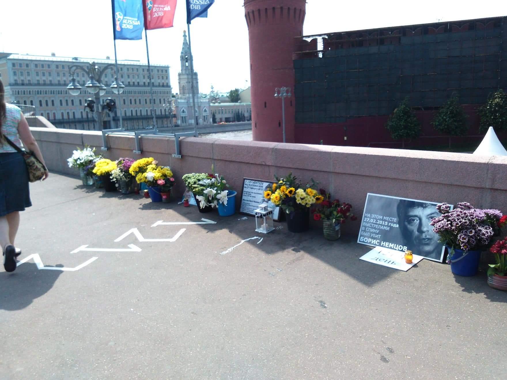Немцов мост 23 июня 2018 года