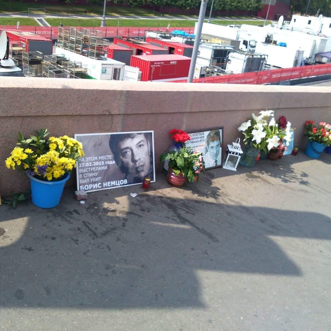 Немцов мост 30 июня 2018 года