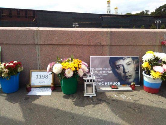 Немцов мост 9 июня 2018 года