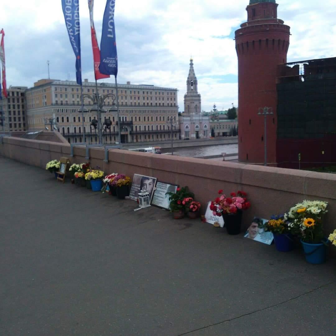 Немцов мост 07 июля 2018 года