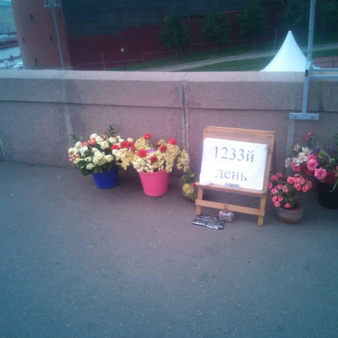Немцов мост 14 июля 2018 года