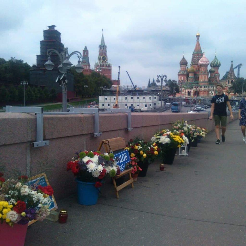 Немцов мост 21 июля 2018 года