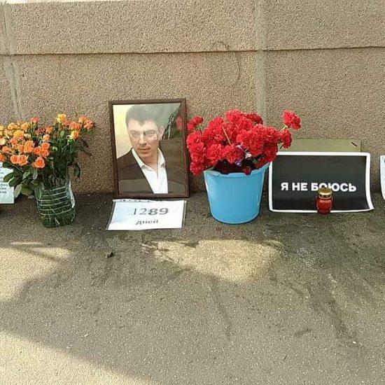 Мемориал на Немцовом мосту 8 сентября 2018 года