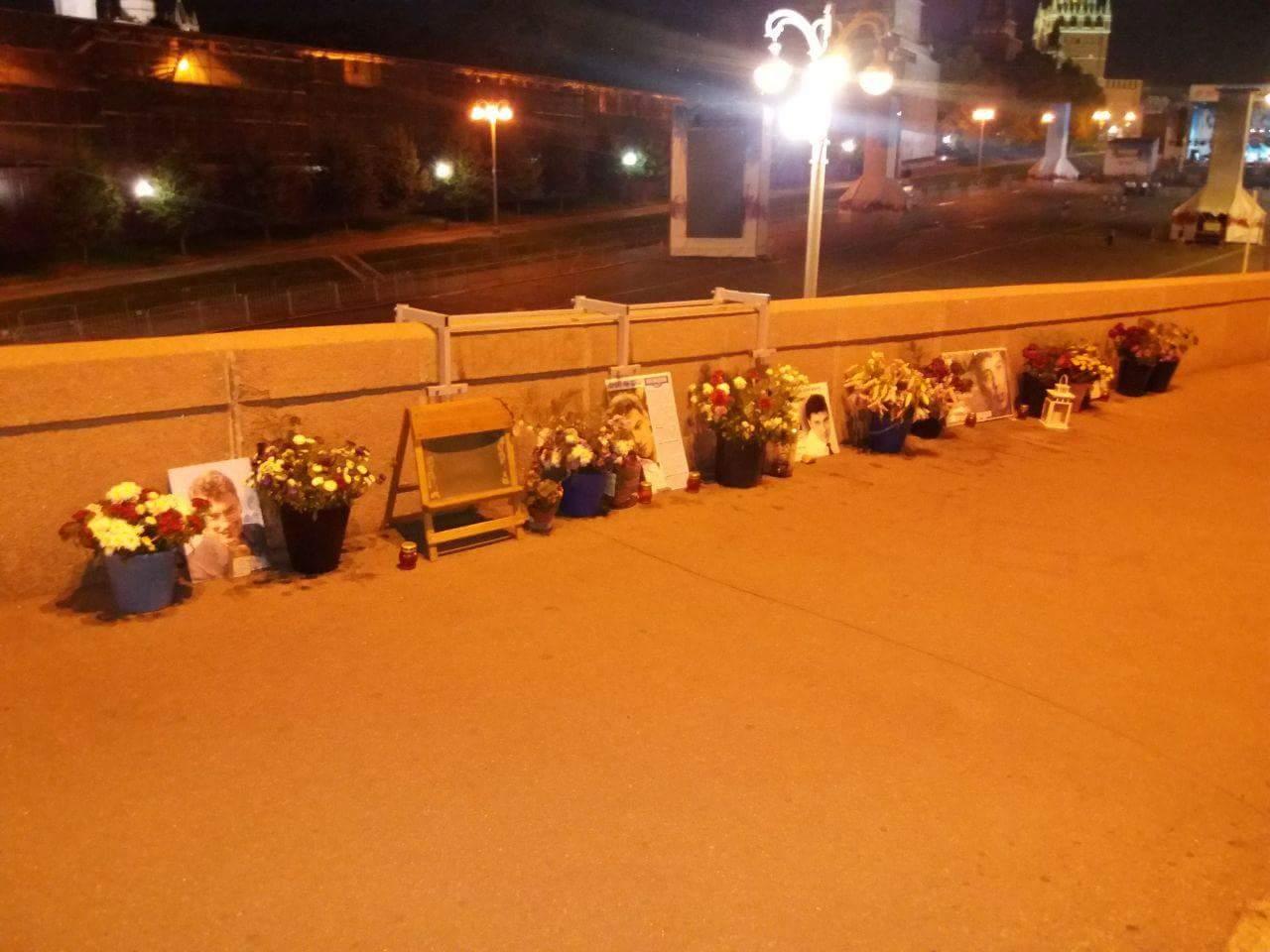 Ночь с 11 на 12 августа 2018 года на Немцовом мосту – Солидарность