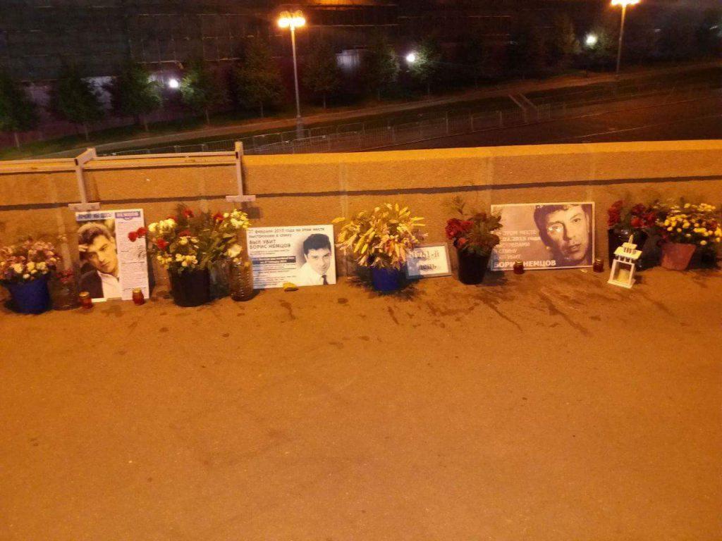 Немцов мост 11 августа 2018 года