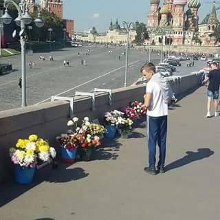 Мемориал на Немцовом мосту 15 сентября 2018 года
