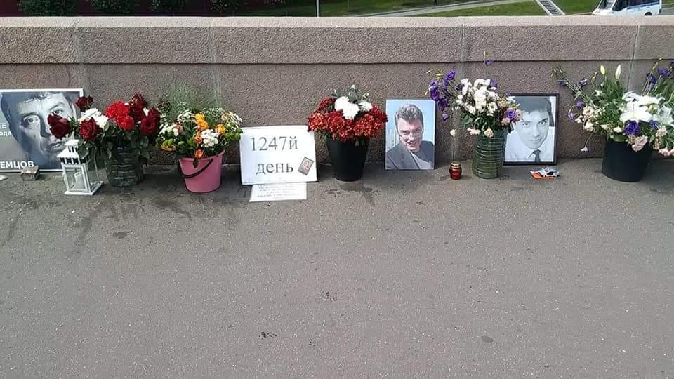 Немцов мост 28 июля 2018 года
