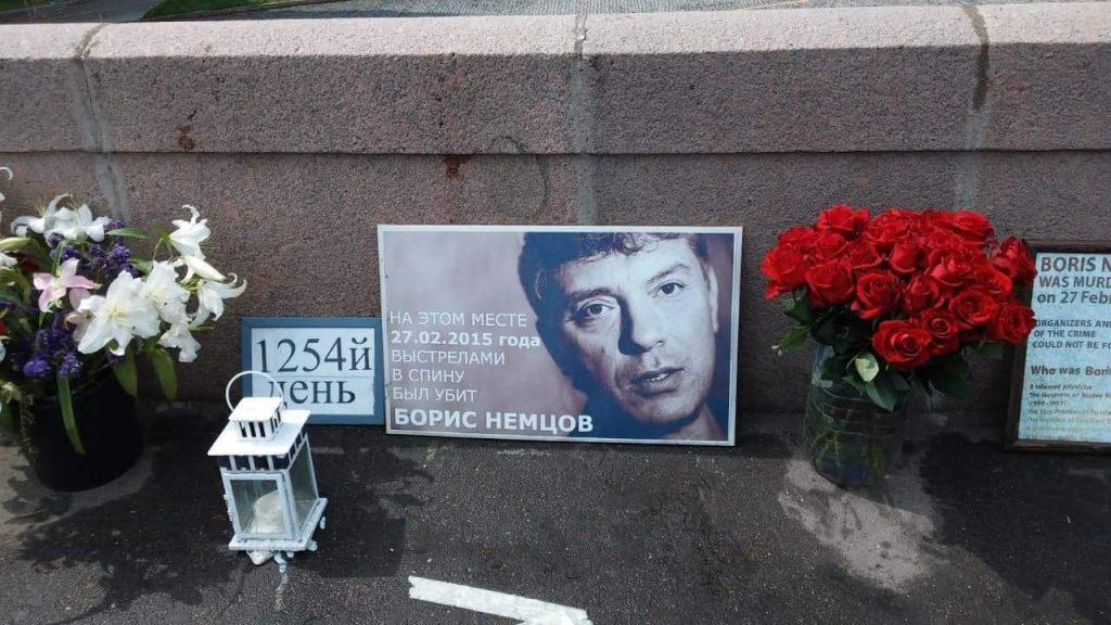 Немцов мост 4 августа 2018 года